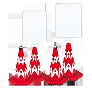 Plastic AD Cones 500 mm